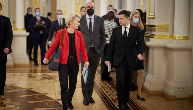 Conferencia de prensa de Zelensky y los dirigentes de la UE
