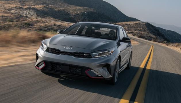Kia представила новий седан у двох версіях