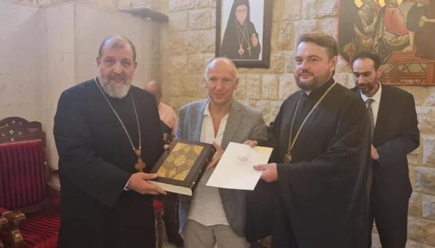 У Лівані презентували Мазепинське Євангеліє