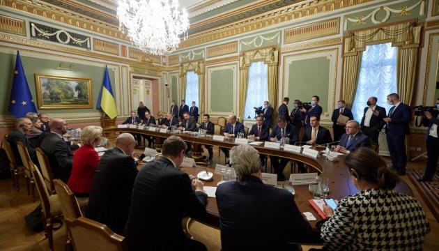Shmygal agradece a la UE por la asignación de 600 millones de euros