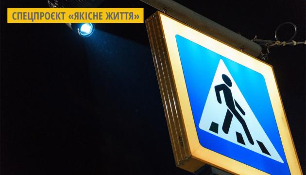 Перший в країні проекційний пішохідний перехід тестують у Вінниці