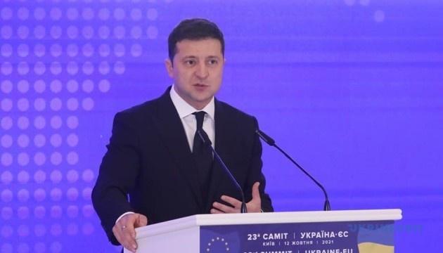 Україні треба близько 300 мільярдів на енергомодернізацію  - Зеленський