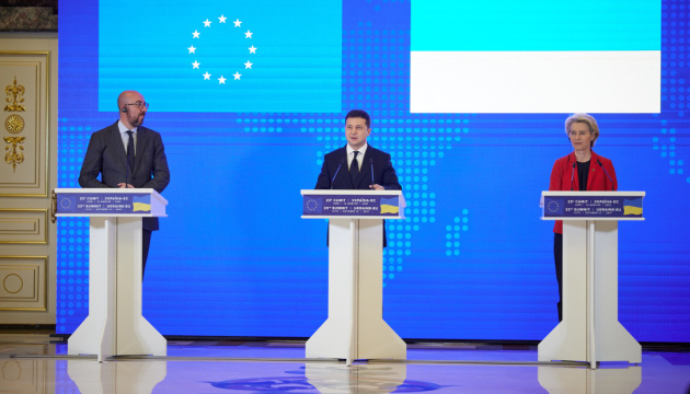 EU supports gas transit through Ukraine after 2024