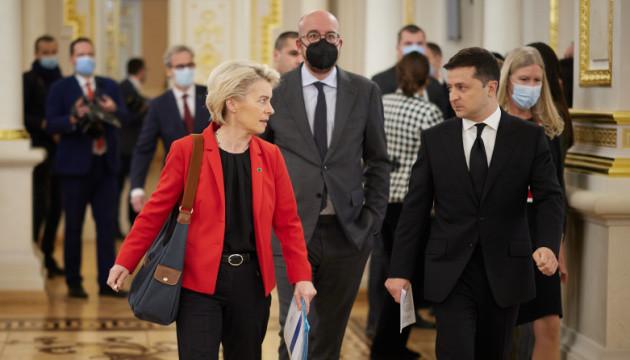Спільна заява Саміту Україна – ЄС. Повний текст