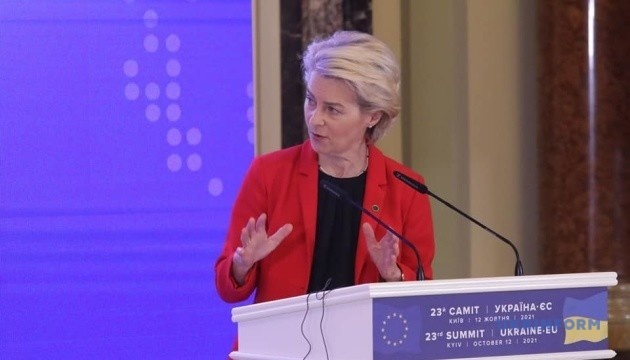 EU will continue to support reforms in Ukraine - von der Leyen