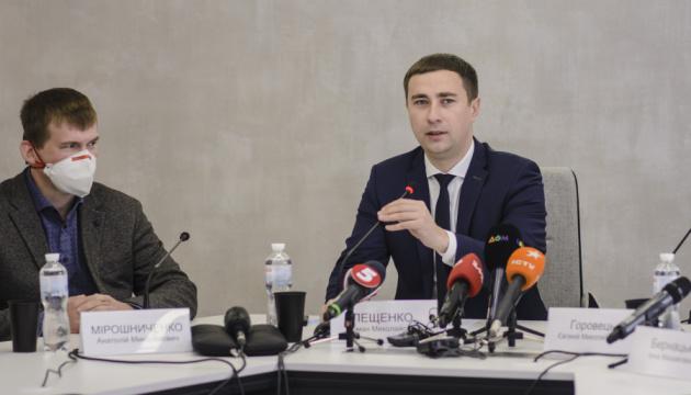 Махинации с землей в Украине продолжались десятилетиями - Минагрополитики