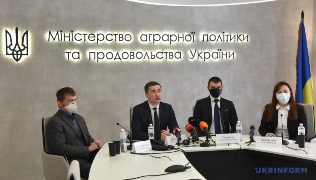 Формат безоплатної приватизації землі треба трансформувати - Лещенко