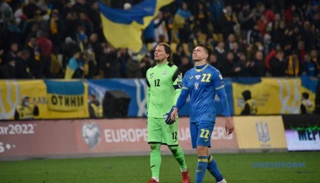 Україна зіграла внічию з Боснією і Герцеговиною у відборі ЧС-2022 з футболу