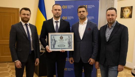 В Україні відбувся наймасовіший урок з профорієнтації у прямому ефірі
