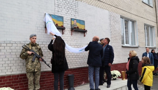 У Хмельницькому відкрили пам'ятні дошки двом загиблим військовим