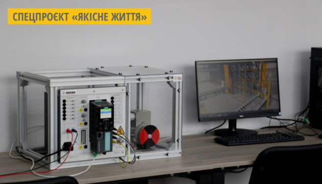 У Житомирі учасники АТО/ООС безкоштовно вивчатимуть ІТ-технології