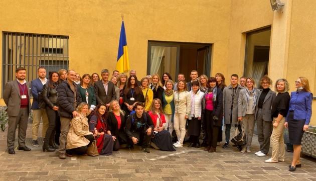 Українці Північної Італії обговорили актуальні питання