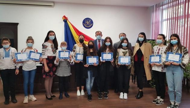 Союз українців Румунії провів фестиваль-конкурс для юної діаспори