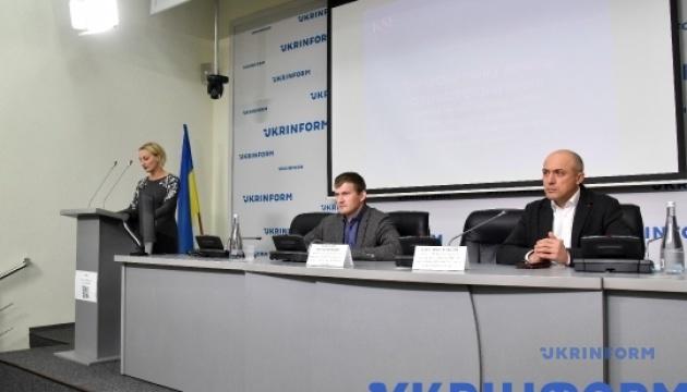 """Три місяці ринку землі — результати. Презентація другого випуску інформаційно-аналітичного бюлетеня """"Огляд стану земельних відносин в Україні"""""""