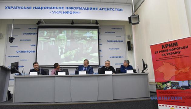 Презентация цикла документальных программ «Крым. 25 лет борьбы за Украину»