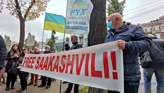 Прихильники Саакашвілі у Києві пікетували посольство Грузії