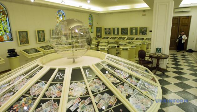 НБУ презентував віртуальний тур Музеєм грошей