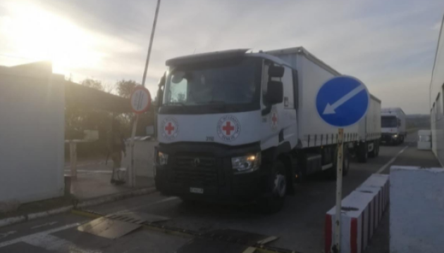 Another batch of humanitarian cargo delivered to occupied territories of eastern Ukraine
