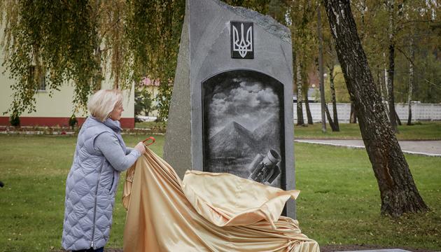 На Київщині відкрили пам'ятний меморіал полеглим захисникам України