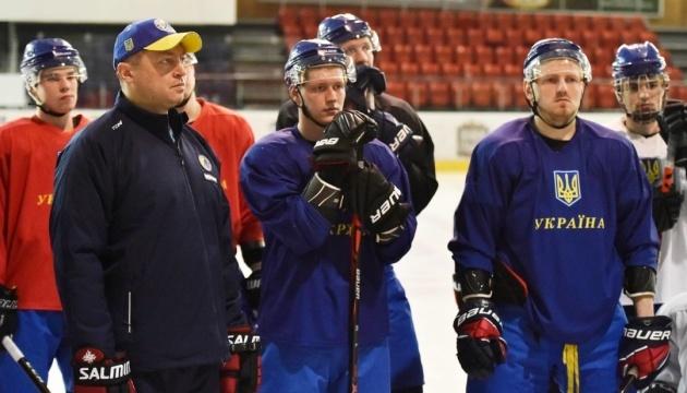 Шахрайчук назвав розширений склад збірної України з хокею