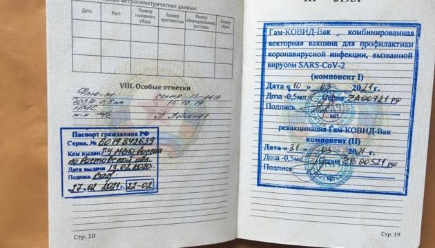 У зоні ООС затримали російського військового зі зброєю