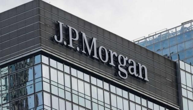 Українські гривневі облігації включать до індексу JP Morgan GBI EM