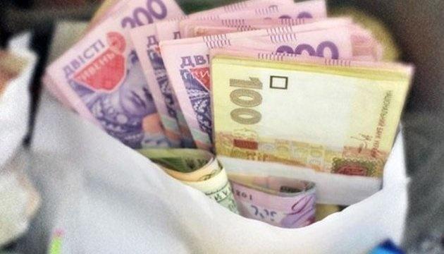 Накопичувальна пенсія: експерти оцінили переваги й недоліки державних і недержавних фондів
