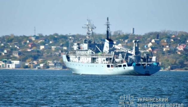 Судно ВМС Украины получило повреждения в Черном море, проходит спасательная операция