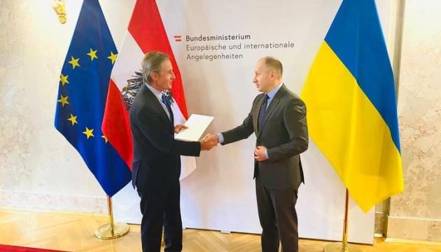 Новий посол України в Австрії офіційно приступив до роботи