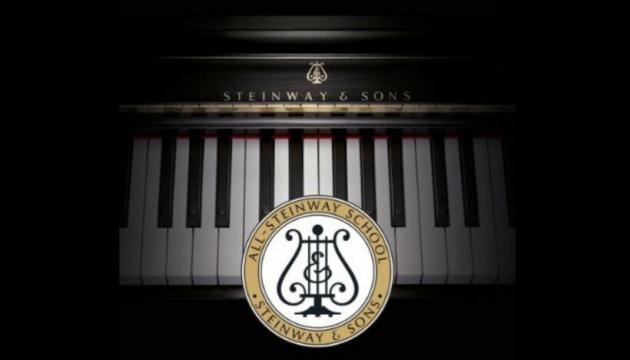 Харківському музичному ліцею присвоїли міжнародний статус All-Steinway School