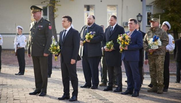 Президент вшанував пам'ять загиблих за Україну