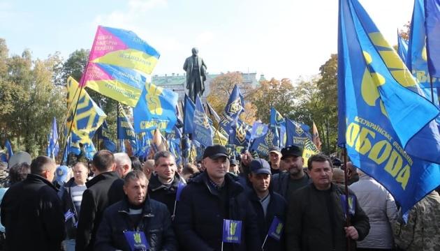 У Києві розпочався Марш до Дня захисників і захисниць України