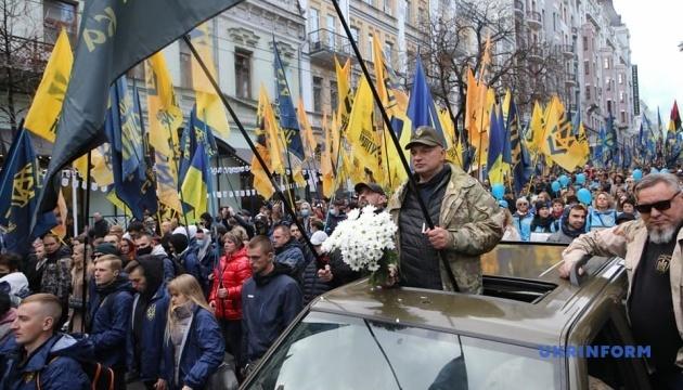 Марш до Дня захисників та захисниць у Києві завершився
