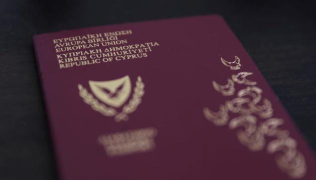 Кипр лишает гражданства 45 владельцев «золотых паспортов»