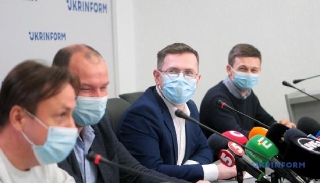 Вакцинация против COVID-19 и  карантинные ограничения  в Украине