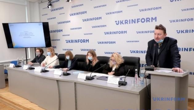 «Культурные практики населения Украины». Результаты социологического исследования