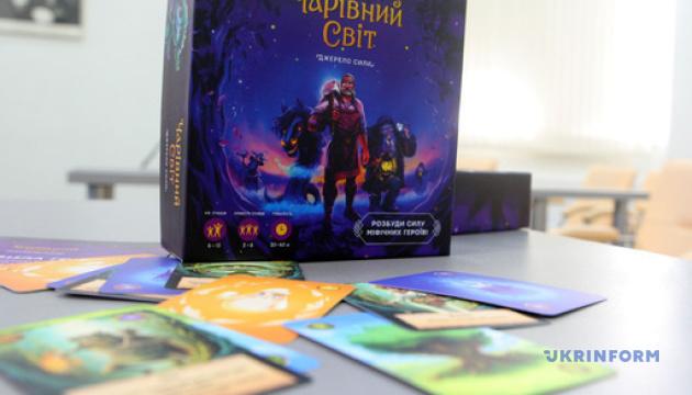 Создана настольная игра для популяризации мифологии Украины
